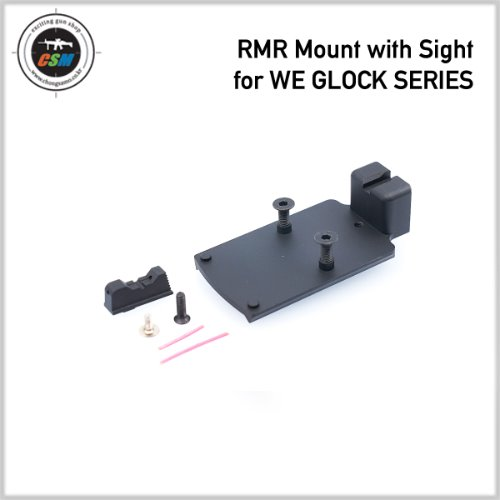RMR Mount with Sight for WE GLOCK SERIES